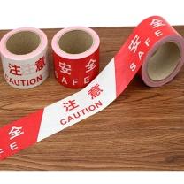 国产 红白条纹警示胶带 65MM*80M 100卷/箱  (能建商城)