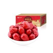 楼兰蜜语 新疆灰枣 2500g/盒