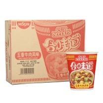 日清 NISSIN 合味道 速食面 84g/桶  12杯/箱 五香牛肉风味