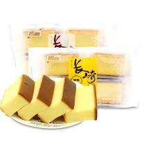 Mixx 长崎蛋糕 牛奶味 独立小包装 8小包/袋,260g/袋,16袋/箱