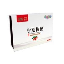 中垦 头茬枸杞盒装 500g  10g*50袋