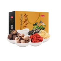 燕之坊 干货礼盒 1.25kg (黄色) 枸杞银耳桂圆香菇木耳等