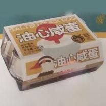 德和 油心咸蛋 商品毛重:420g,产地:浙江高邮,每盒6枚装,70g/枚