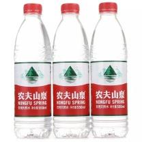 农夫山泉 饮用天然水 550ml/瓶  28瓶/箱