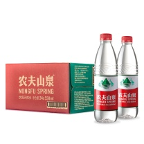 农夫山泉 饮用天然水 550ml/瓶  24瓶/箱