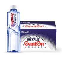 景田 Ganten 百岁山矿泉水 570ml/瓶  24瓶/箱