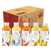 农夫山泉 茶兀 15瓶/箱 混合水果味