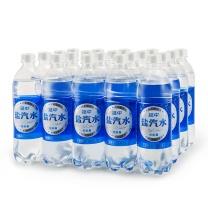 延中 盐汽水600ml*20/箱