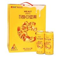 洽洽 坚果乳植物蛋白饮料 净含量:2880g  240ml*12罐