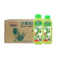 美姿美 饮料 450ml*24瓶 (绿色) 小麦芦荟