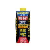椰树 椰汁 330ml*24瓶 (黑色) 水植物蛋白饮料