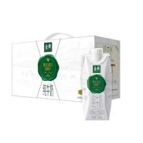 伊利 金典娟姗限定进口纯牛奶 250ml*12盒  12盒/箱 4箱/件