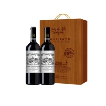 中粮 COFCO 缇瑟堡银标干红葡萄酒礼盒 净含量:750ml*2