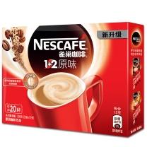 雀巢 Nestle 原味速溶咖啡1+2 300g  20条/袋