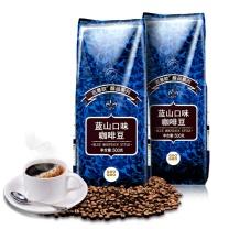吉意欧 蓝山口味咖啡豆 500g/袋  20袋/箱