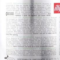 意利 illy 浓缩咖啡豆 250g/罐  (低咖啡因蓝色包装 12罐/箱)