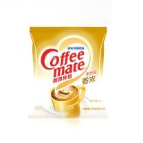 雀巢 Nestle 香浓鲜奶奶油球 咖啡伴侣 10ml*50粒
