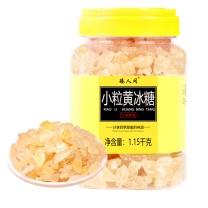 臻人间 小粒黄冰糖 1150克 (黄色)
