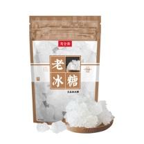 寿全斋 老冰糖 300g/袋 (白色)