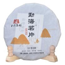 八方茶园 茶叶 2017勐海茗片 早春熟普 400g/饼
