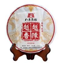 八方茶园 茶叶 2018越陈越香 熟普 357g/饼
