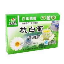 童子菊 杭白菊袋泡茶 2g/包  25包/盒 40盒/箱
