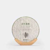 津乔普洱 18年百年老树 357g/饼 7饼/筒 4筒/件 (标准版)