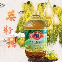 多力 非转压榨菜籽油 5L/桶