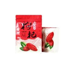 宁夏 枸杞 (200g) 免洗天然红枸杞小袋子包装