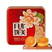 华美 Huamel 尚品雅月中秋月饼礼盒 320g