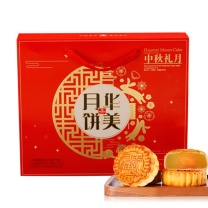 华美 Huamel 中秋礼月礼盒装(手提盒) 570g