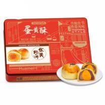 华美 Huamel 团圆蛋黄酥月饼礼盒 360G