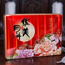 华美 Huamel 秋月花香中秋月饼礼盒 520g