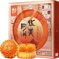 华美 Huamel 中秋月饼七星伴月礼盒 880g