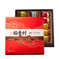 稻香村 团团圆圆中秋月饼礼盒 510克