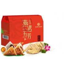 紫燕 端午节特产送礼 燕遇五芳粽子礼盒装