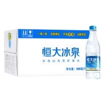 恒大冰泉 500ml/瓶 24瓶/箱  (100箱起订 仅限一 二线城市)