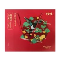 百草味 Be&Cheery 坚果炒货组合(禧礼)830g