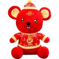国产鼠年吉祥物 24cm