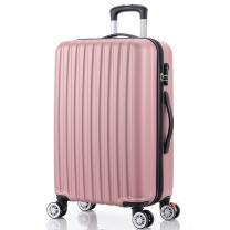 博兿 BOYI 万向轮拉杆箱24英寸男女士旅行箱轻盈行李箱 BY-72002 24英寸 (玫瑰金)