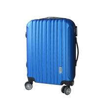 维仕蓝 ABS拉杆箱 A900536 20英寸