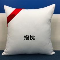 国产抱枕被 双面40*40cm打开规格120*150cm含芯