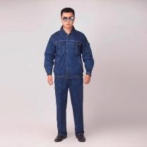 定制全棉加里牛仔衣套装(衣+裤) 32*32双股全棉牛仔含LOGO (蓝色) (国电投链接)