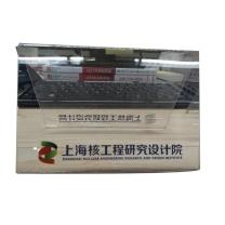 国产 定制亚克力桌卡 大号(DZ)  (国电投链接)(400个起订)