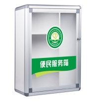 金隆兴 Glosen 大号便民服务箱(50个起订) B018 350*140*420mm