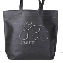 SKIDS 广告袋 (黑色)