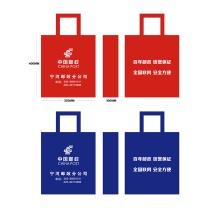 国产 定制无纺布袋 40*35*10cm 双面单色印刷logo  (宁河邮政链接)(起订量:1万个)