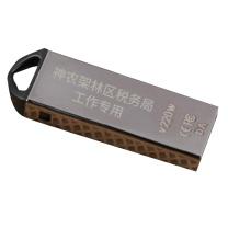 惠普 HP 定制U盘 激光雕刻LOGO V220W 64G  (神龙架税务链接)起订量50个