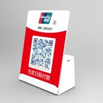 智联博众 云喇叭 WIFI版 (含付款码牌)-ZL-10W  【贵州邮储链接 起订量100】