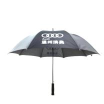 蓝雨 雨伞 27英寸  直柄伞,纤维长骨,铁伞架,铁的中棒